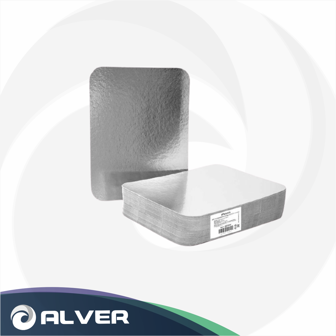 Крышка к алюминий-картон RN14L 212*108мм