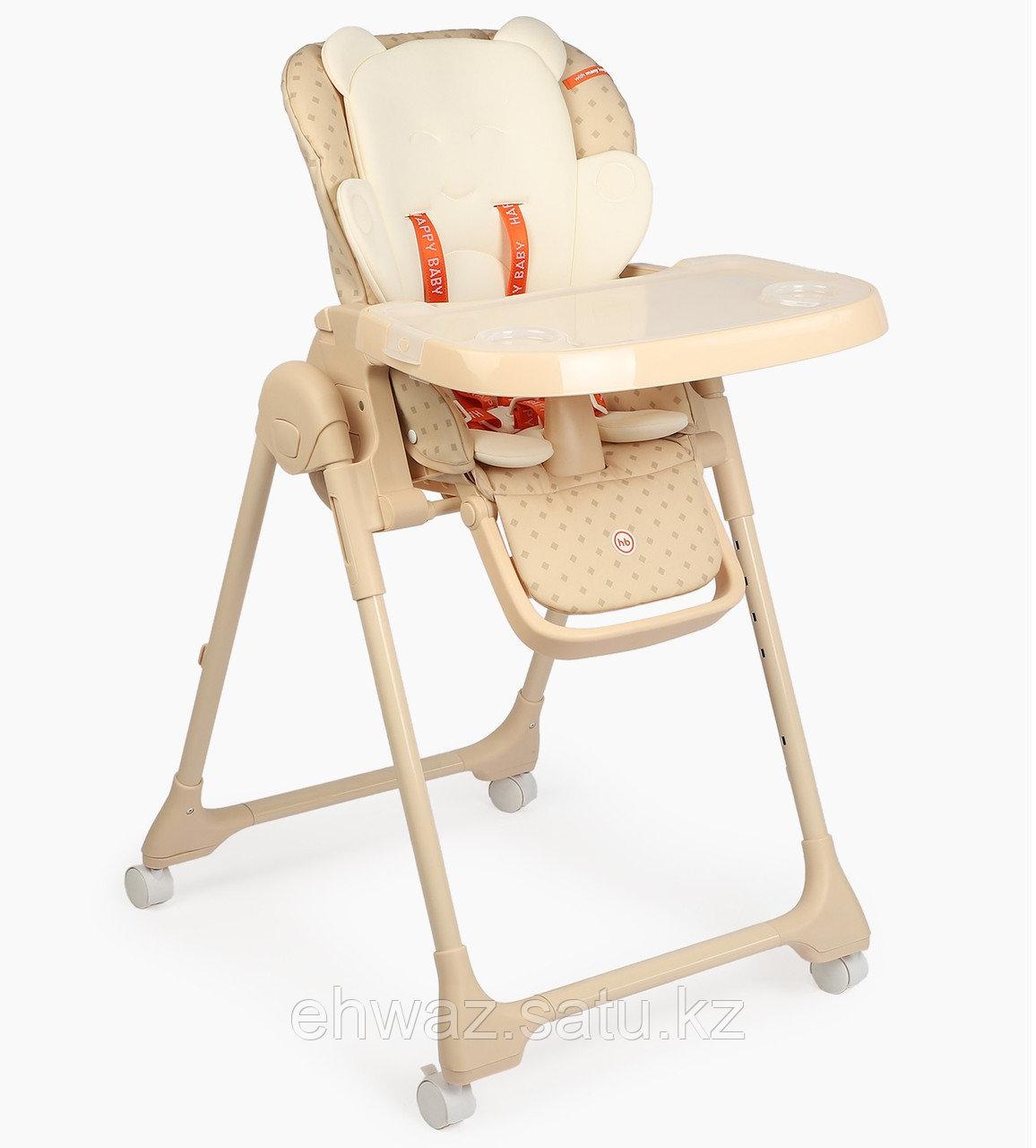 Стульчик для кормления Happy Baby William PRO Sand