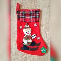 """Новогодние носки для подарков """"Снеговик на лыжах"""", 35*27 см."""