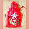 """Мешочек для подарков """"Дед мороз и дети"""""""