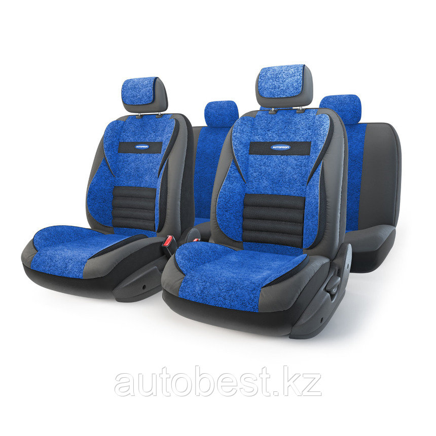 Чехлы на сиденья Модельные MULTI COMFORT синий ряд,велюр,ортопедическая поддержка (
