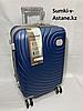 """Маленький пластиковый дорожный чемодан на 4-х колесах""""Delong"""".Высота 56 см, ширина 35 см, глубина 24 см."""