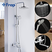 FRAP F2441 Душевая стойка белый/хром