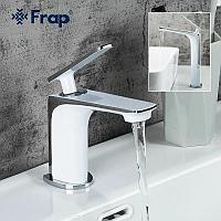 Смеситель для раковины FRAP F1058 белый/хром