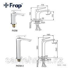 Смеситель для раковины FRAP F1058 белый/хром, фото 3