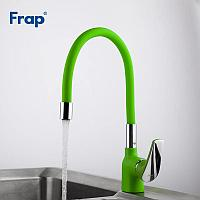 Смеситель для кухни гибкий Frap F4453-05 зеленый