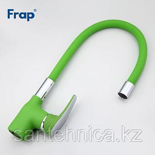 Смеситель для кухни гибкий Frap F4453-05 зеленый, фото 2