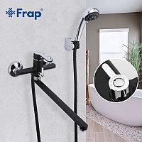 Смеситель для ванны Frap F2242 черный/хром