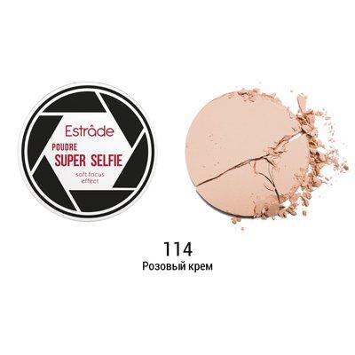 """ESTRADE Пудра """"SUPER SELFIE"""" тон 114 розовый крем"""