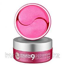 Патчи для глаз  MEDI-PEEL Hyaluron Rose Peptide 9 Ampoule Eye Patch