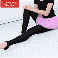 Лосины для гимнастики и танцев
