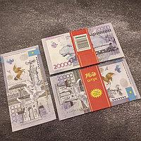 Сувенирные купюры тенге 20 000, пачка 100 шт