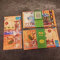 Сувенирные купюры тенге 5 000, пачка 100 шт