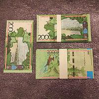 Сувенирные купюры тенге 2 000, пачка 100 шт