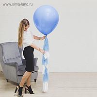 """Воздушный шар """"1 годик малыш"""", голубой, с тассел лентой, 24"""""""