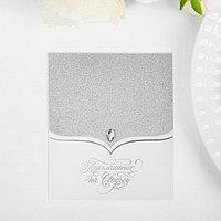 Приглашение блестящий картон «Разделите нашу радость», 10,4 х 12,4 см