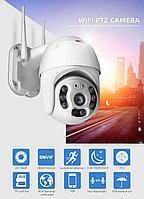 Камера с дистанционным просмотром IP WIFI PTZ SUNQAR-335