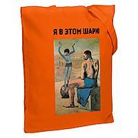 Холщовая сумка «Я в этом шарю», оранжевая, фото 1