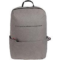 Рюкзак «Юношеский минимализм», серый, фото 1