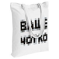 Холщовая сумка «Ваще Чотко», белая, фото 1