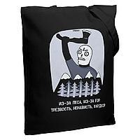 Холщовая сумка «Хардкор», черная