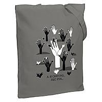 Холщовая сумка «Лес рук», серая, фото 1