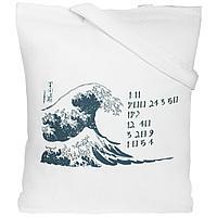 Холщовая сумка «Цифровые стихи. Японская поэзия», молочно-белая, фото 1