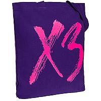 Холщовая сумка «ХЗ», фиолетовая, фото 1