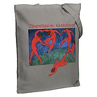 Холщовая сумка «Пренебречь, вальсируем», серая, фото 1
