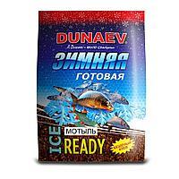 Зимняя готовая прикормка Дунаев Мотыль 500 г