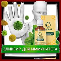 Прополисный эликсир для иммунитета ЗДОРОВ на основе натуральных продуктов пчеловодства, фото 1