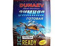 Зимняя готовая прикормка Дунаев Плотва 500 г