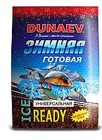 Зимняя готовая универсальная прикормка Дунаев 500 г