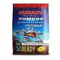 Зимняя готовая чёрная универсальная прикормка Дунаев 500 г