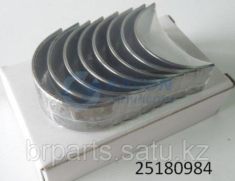 Вкладыш шатунный 1.5 (0.25) Daewoo Gentra Chevrolet Cobalt Ravon Nexia