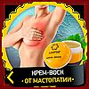 Крем ЗДОРОВ от мастопатии, без боли и врачей