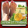 ЗДОРОВ от грибка ногтей и ног, устраняет потливость ног, на основе натуральных продуктов пчеловодства