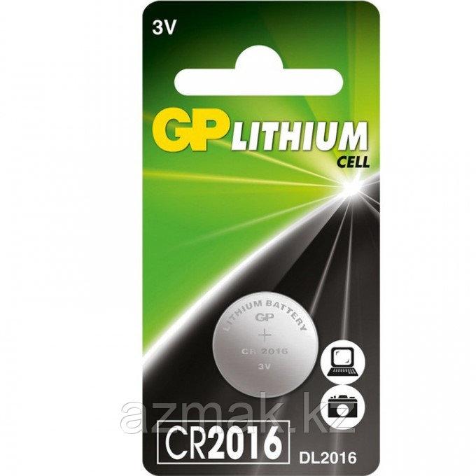 Батарейки GP CR2016 С1