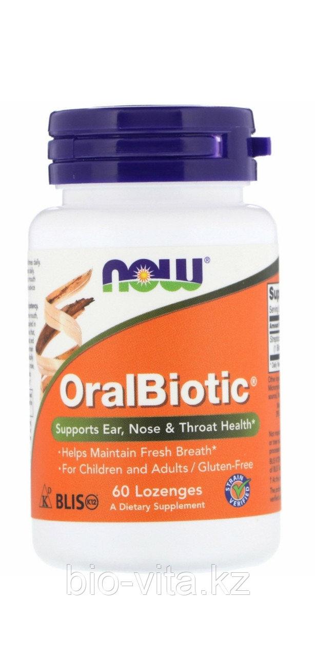 Now Foods, OralBiotic, Оралбиотик для профилактики и лечения ангины. 60 таблеток.