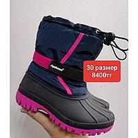 Детская зимняя обувь на девочек