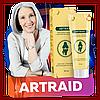 Крем для суставов ARTRAID, инновационная разработка