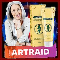 Крем для суставов ARTRAID, инновационная разработка, фото 1