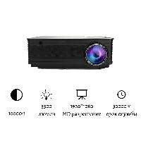 Проектор LP 3000 s (1080p)