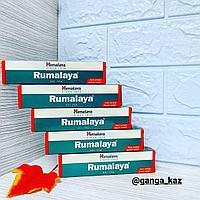 Румалая гель (Rumalaya gel Himalaya) - противовоспалительный, для лечения суставов, остеохондроза, ушибов 30мл