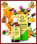 Прополисный эликсир для иммунитета ЗДОРОВ на основе натуральных продуктов пчеловодства, фото 4