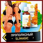 Slimagic для быстрого и безопасного похудения, с гарантией результата, фото 3