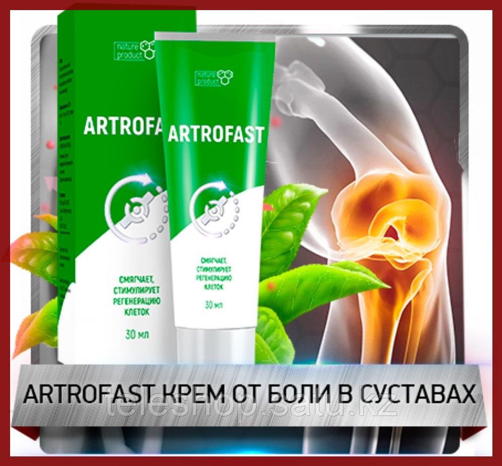 ArtroFast крем от боли в суставах и спине, натуральная формула - фото 2
