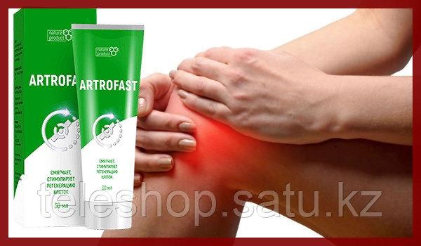 ArtroFast крем от боли в суставах и спине, натуральная формула - фото 4
