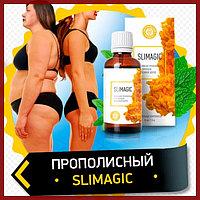 Slimagic для быстрого и безопасного похудения, с гарантией результата