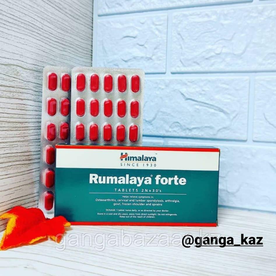Румалая Форте (Rumalaya Forte) - укрепление опорно-двигательной системы, снятие воспалений, отеков, 60 таб